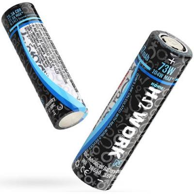 Hohmtech WORK baterie typ...
